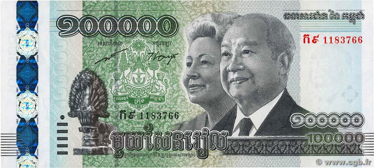 Các mệnh giá tiền Campuchia