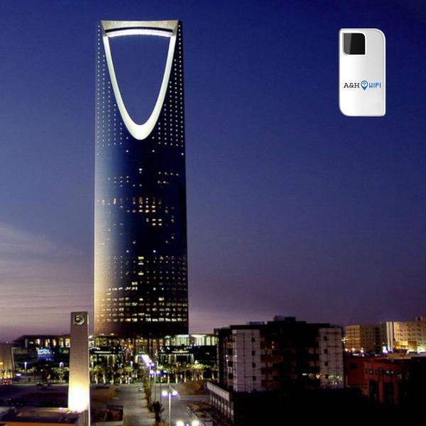 Ả Rập Xê Út (Saudi Arabia)